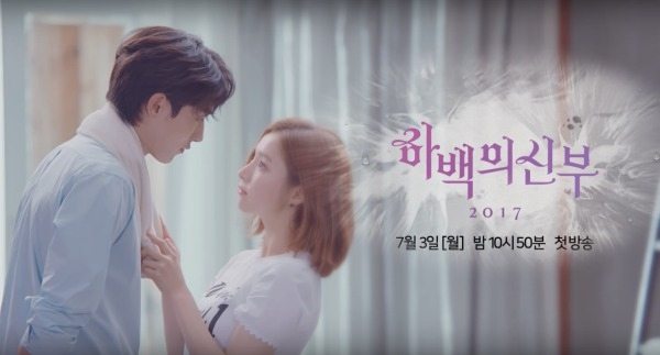 7 July KDramas To Be Excited About!