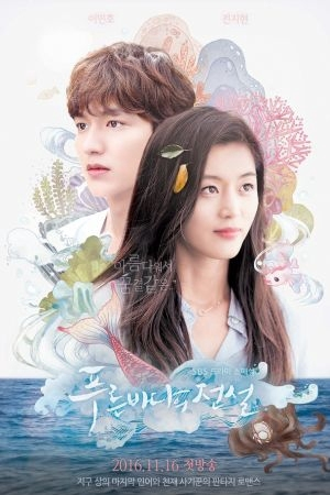 Legend Of the Blue Sea - The Legend Continues