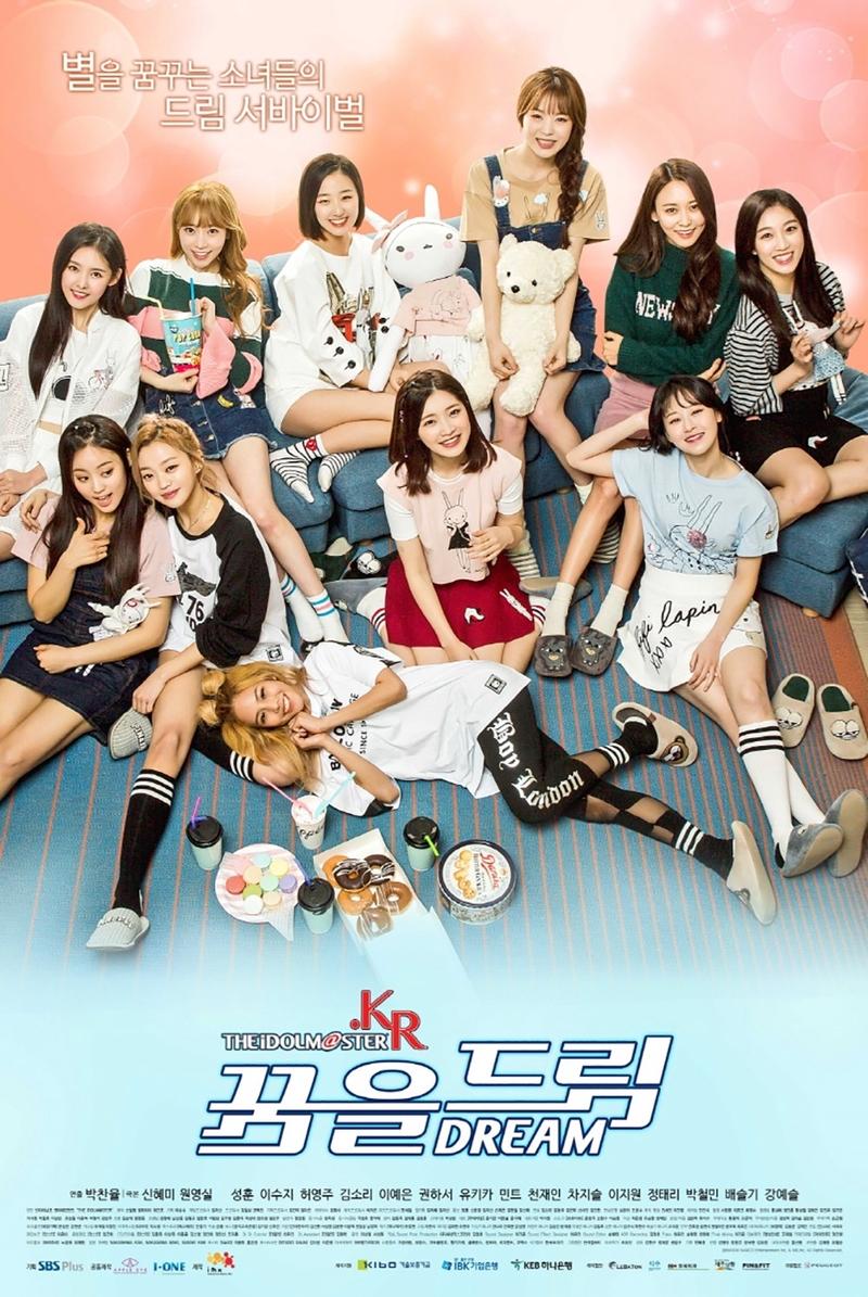 ซีรีส์เกาหลี The IDOLM@STER.KR ตอนที่ 1-18 ซับไทย HD