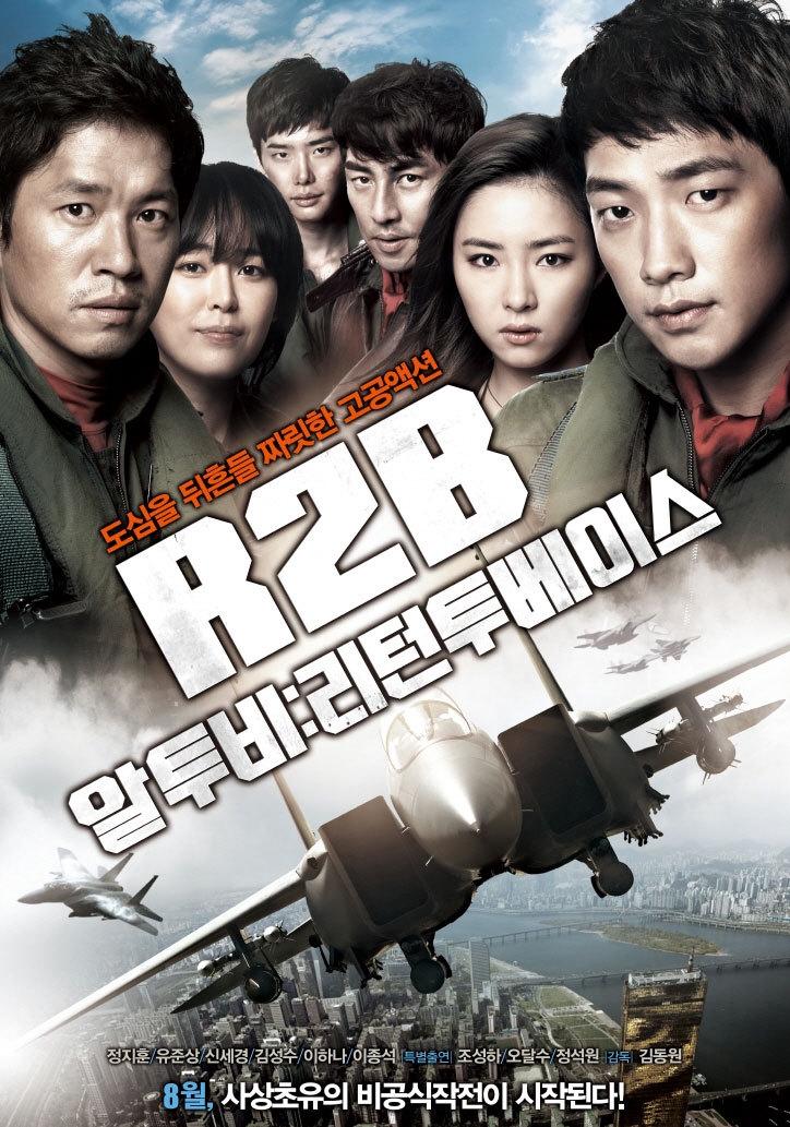 R2B: Return to Base