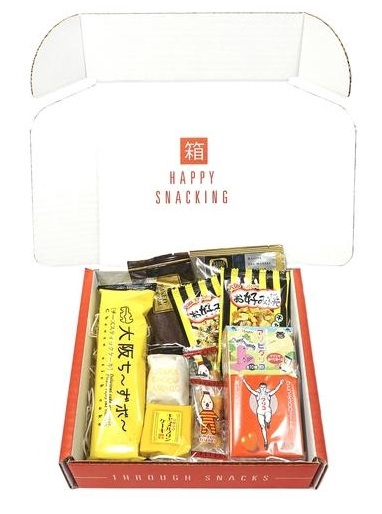 [Giveaway] Win a Box Full of Yummy Japanese Snacks!