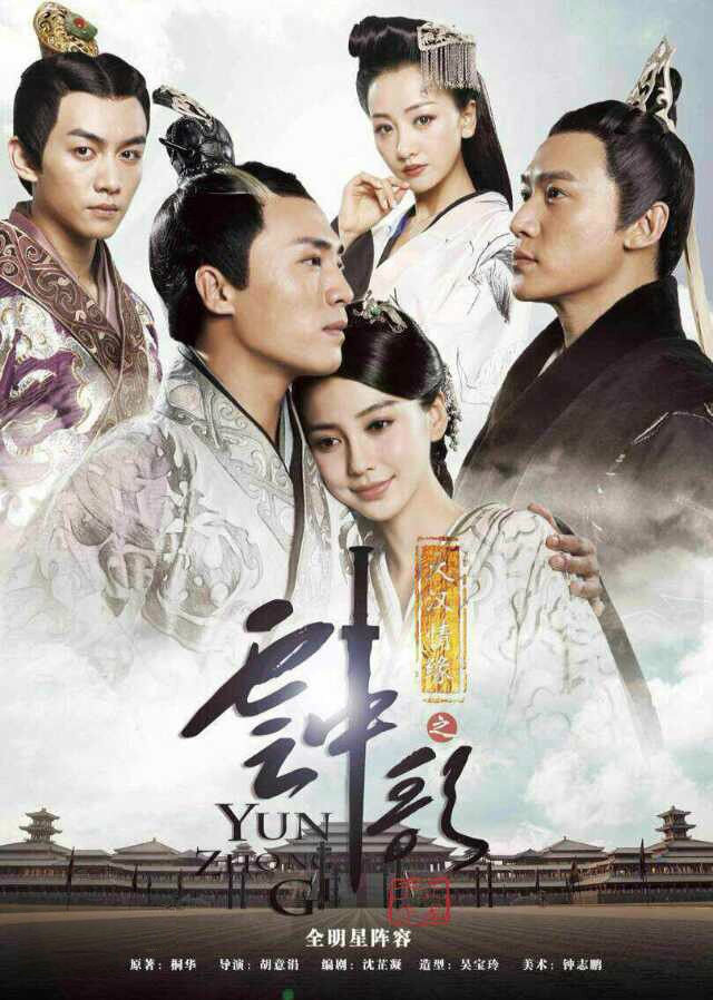 Nonton The Great Han Period Love Story sub indo