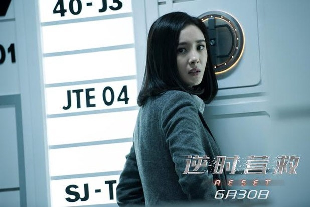[C-Film] Fatal Countdown: Reset P4Yj8rq1_da9c94_f