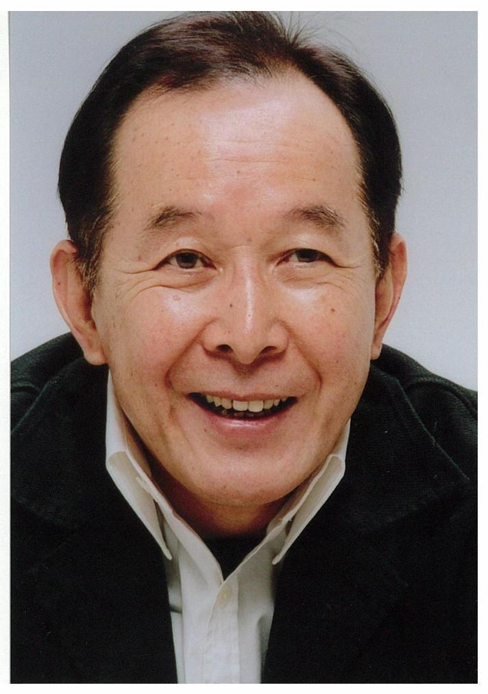 Hashizume Isao