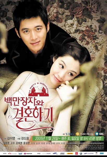 ซีรี่ย์เกาหลี Marrying a Millionaire ตอนที่1-16 พากย์ไทย [จบ] HD