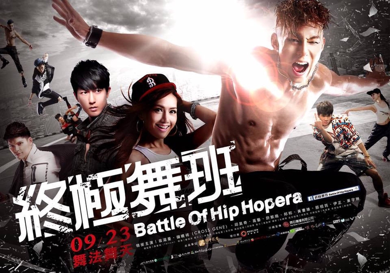 Battle of Hip Hopera