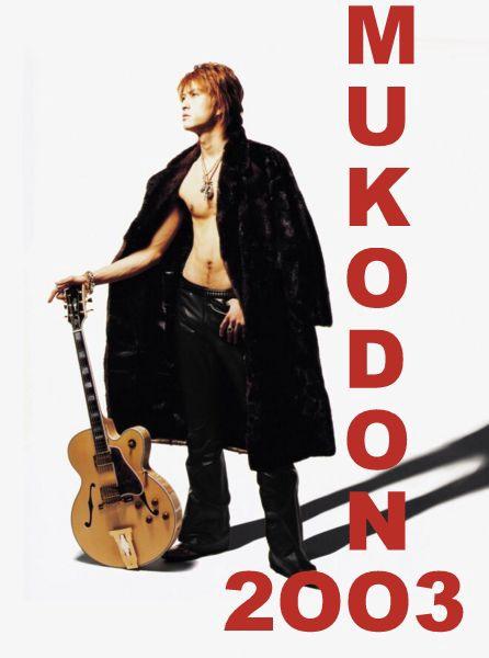 Mukodono 2003