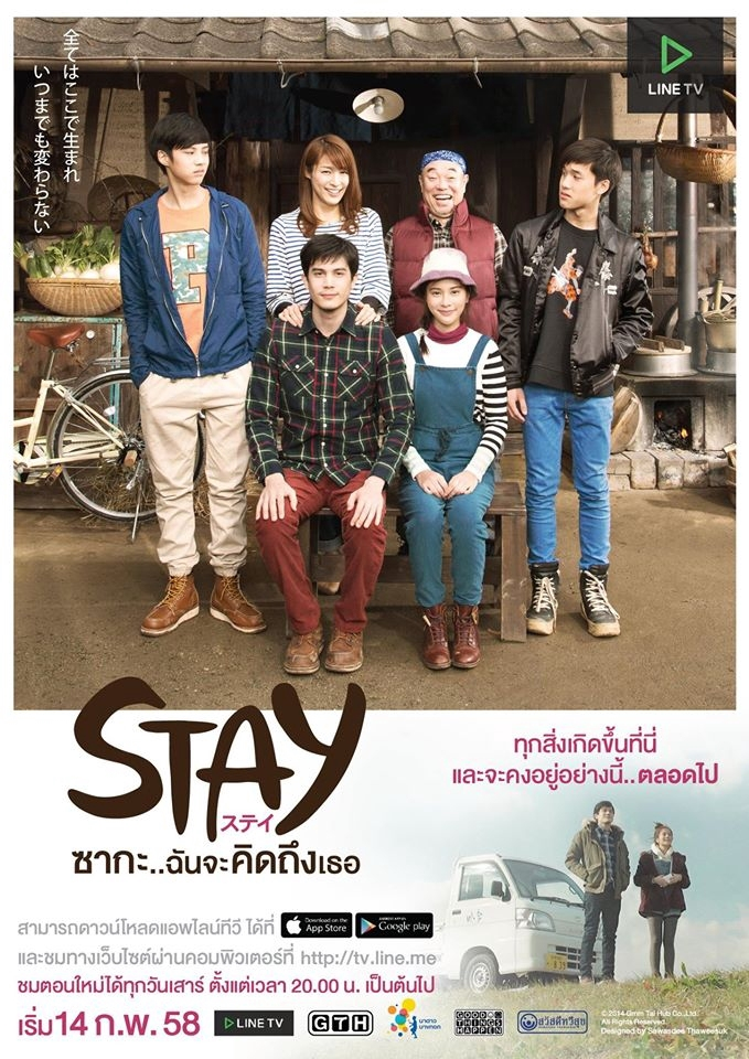 stay-the-series capitulos completos