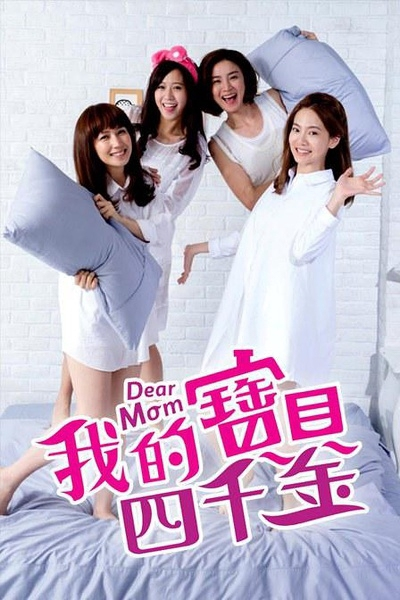 dear-mom capitulos completos