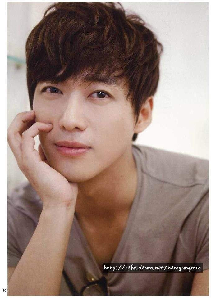 A Stalker's Guide to Nam Goong Min