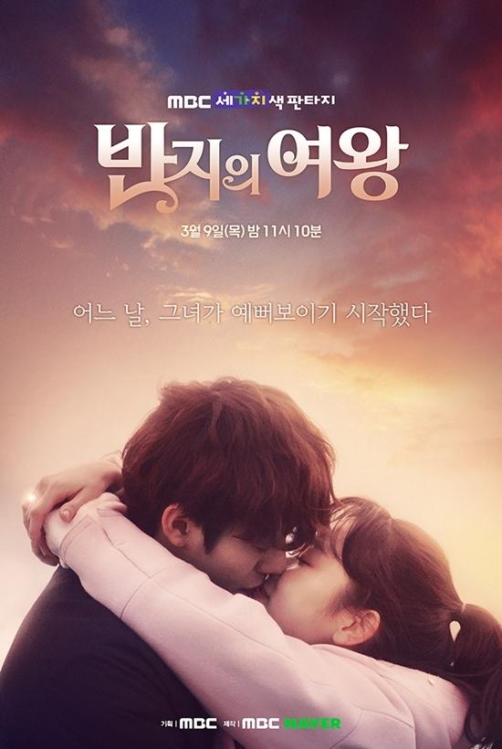 ซีรี่ย์เกาหลี Queen of Ring ตอนที่ 1-6 ซับไทย [จบ] HD