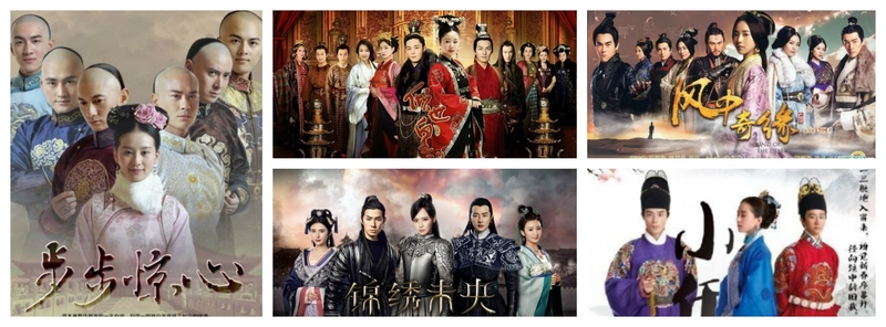 Top 5 Chinese Historical Romance Dramas