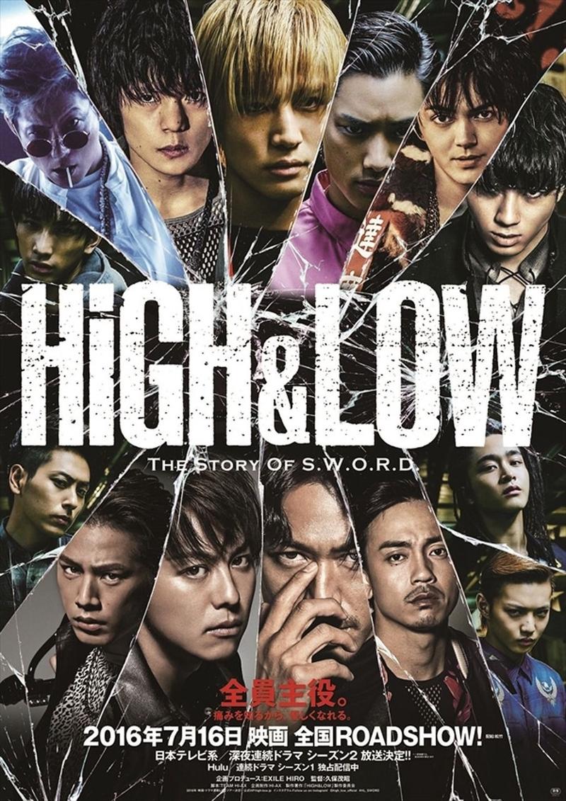 HiGH&LOW SEASON 2