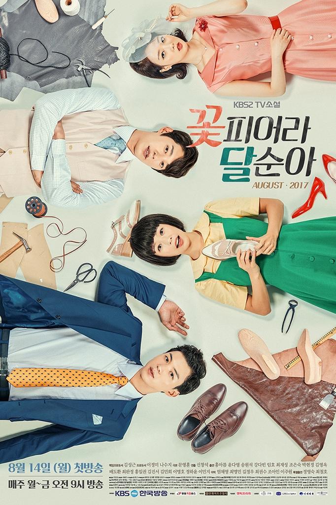 TV Novel: Dal Soon's Spring
