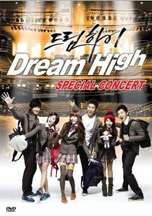 Dream High Special Concert [ไม่มีซับ] – HD 1080p