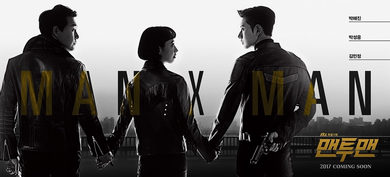 Netflix is Finally Breaking into the K-Drama Scene