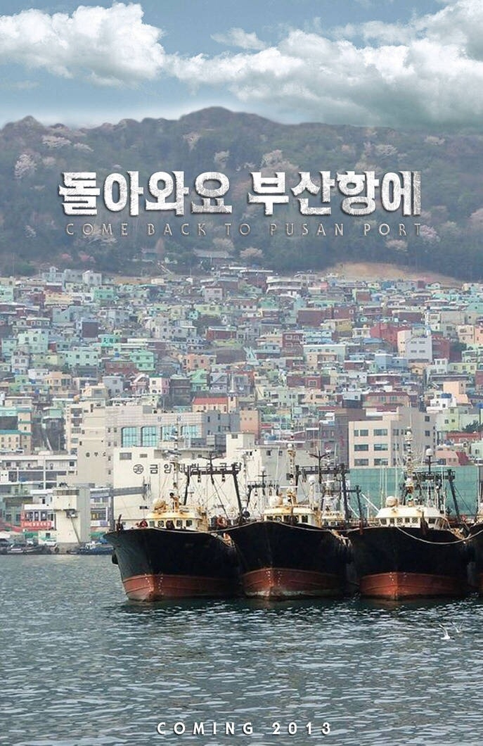 Come Back to Pusan Port