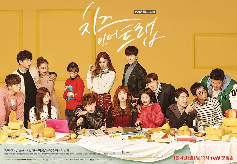 Resultado de imagen para cheese in the trap