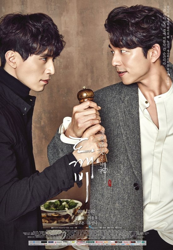 Goblin Special: Every Moment of It Shined
