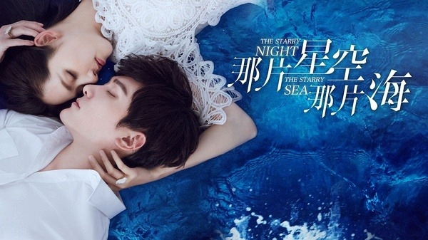 Drama Spotlight: The Starry Night, The Starry Sea
