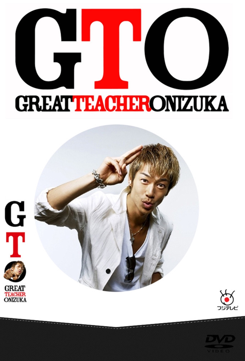 Onizuka live action movie