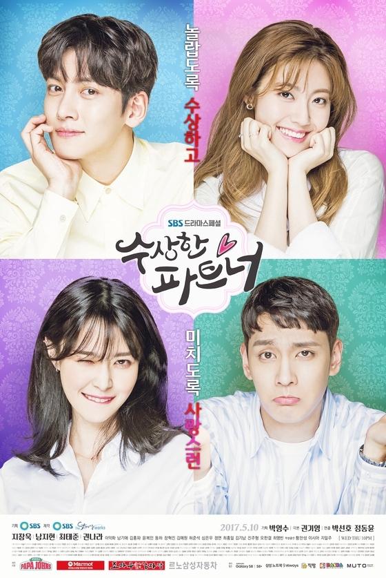 ซีรี่ย์เกาหลี Love in Trouble ตอนที่ 1-10 ซับไทย HD 1080p