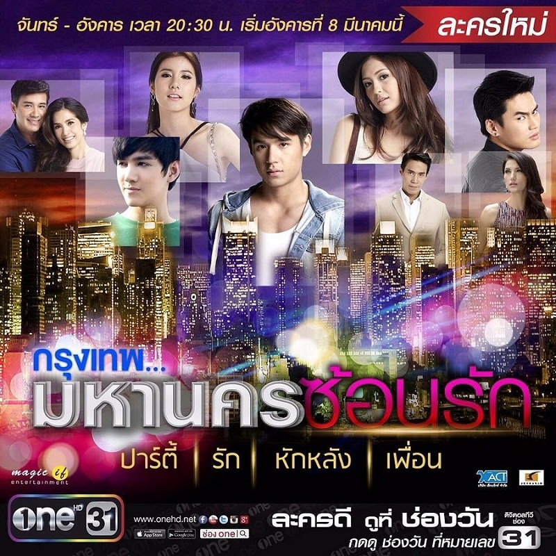 City of Light: The O.C. Thailand