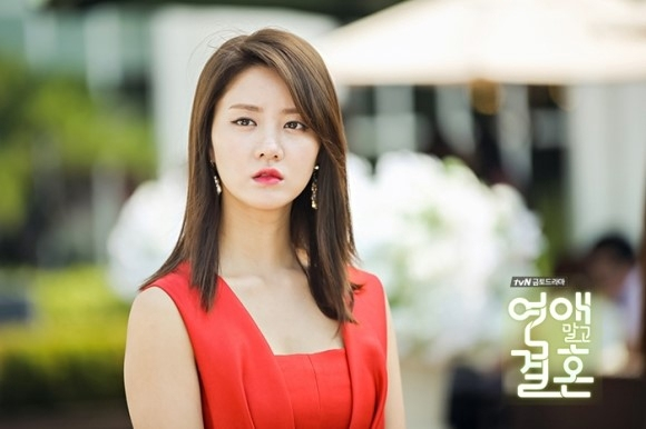Marriage Not Dating Ep 3 Eng Sub Gooddrama
