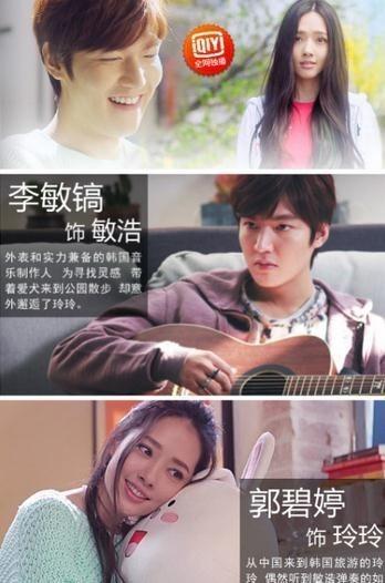 ซีรี่ย์จีน Line Romance ตอนที่ 1-3 ซับไทย [จบ] | สื่อรักทางไลน์ HD