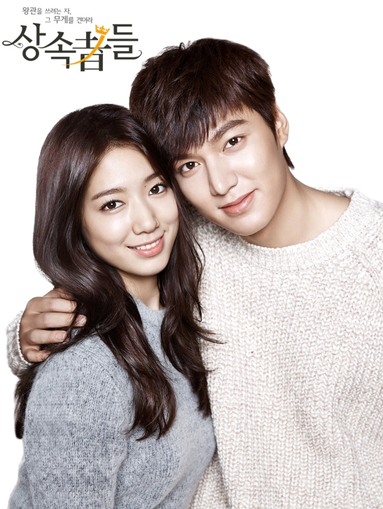 The Heirs Christmas Edition