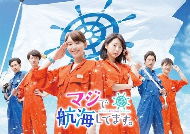 Summer 2017 Japanese Dramas Preview