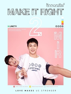 Make It Right 2: The Series