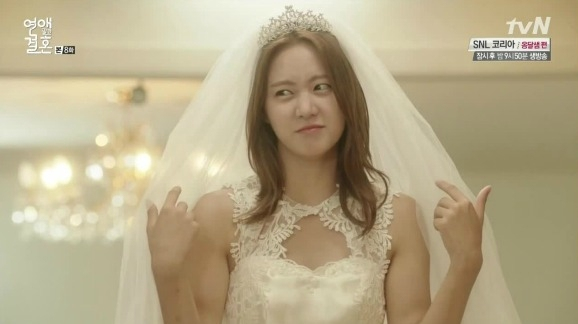 Marriage Not Hookup Ep 12 Synopsis