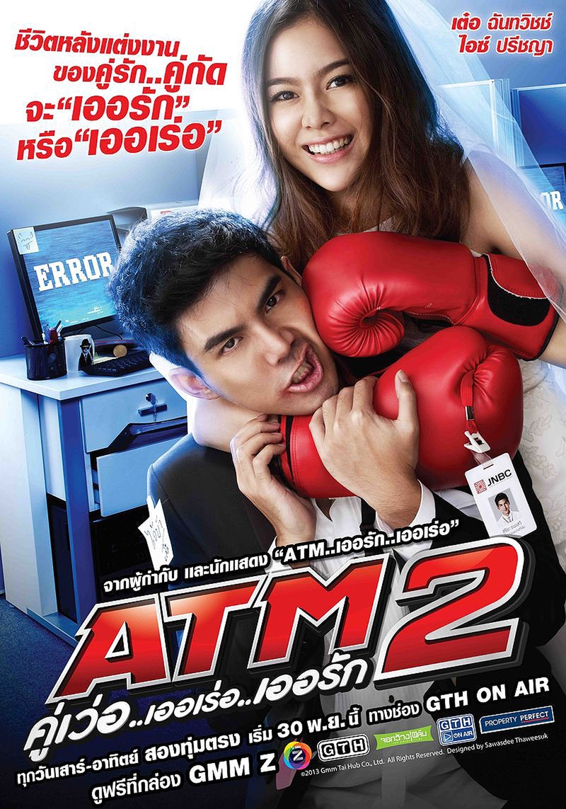 Nonton ATM 2: Koo ver Error Er Rak (2013) Film Subtitle Indonesia Streaming Movie Download