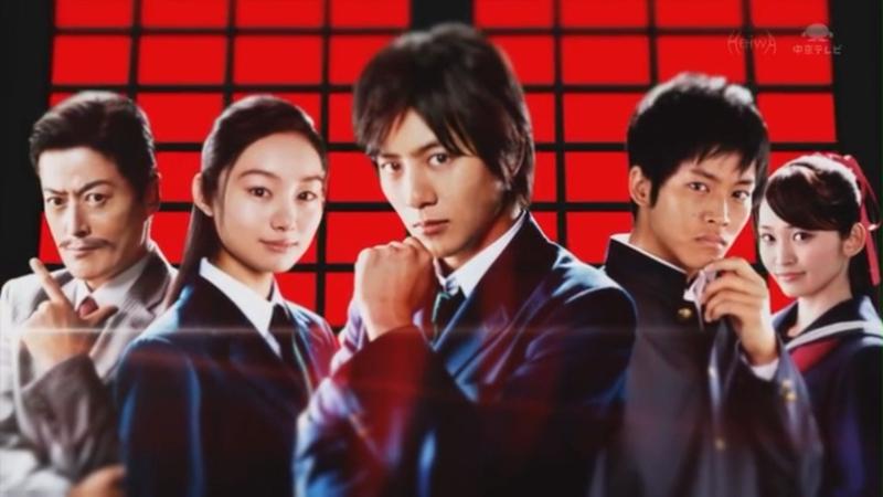 Detective Conan : Shinichi Kudo and the Case of the Kyoto Shinsengumi Murder