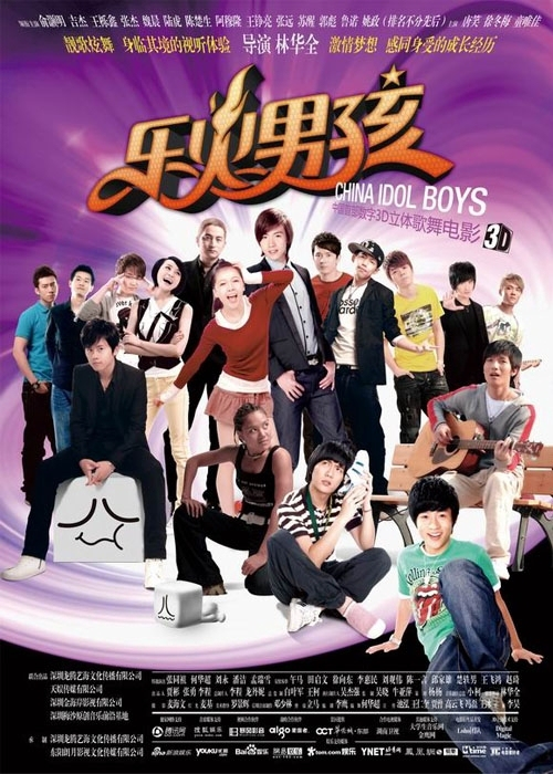 China Idol Boys