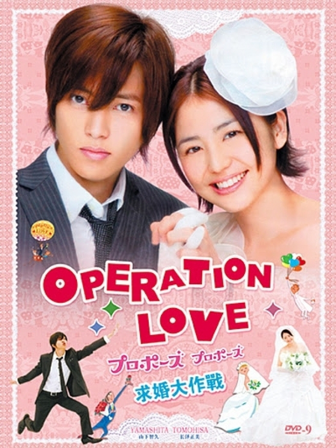 proposal daisakusen sp 720p movies