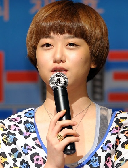 Han Ye Rin