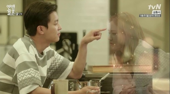 marriage not dating ep 12 dramafire