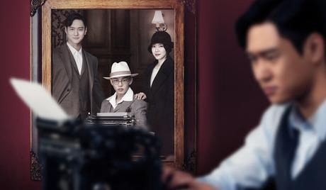 Currently Watching: Chicago Typewriter