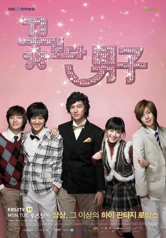 Boys Over Flowers (2009) - MyDramaList