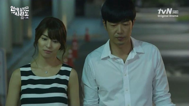 go ah rang dating agency cyrano Ah-rang is in an unfortunate love triangle with the client and his object of affection , se-kyung but before you start thinking that this show is going to fiddle with our hearts for eternity, let's go back to the premise of this particular case: young love the sticking point of episode four is not that the whole scenario.