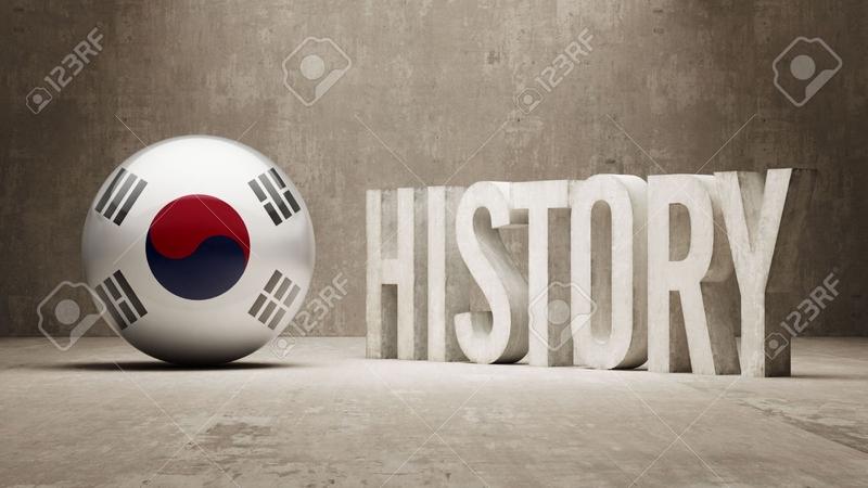 Korea - Turbulent Times Following the Korean War