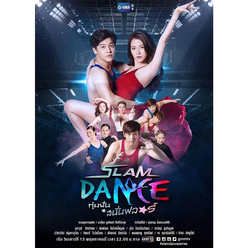 Slam Dance: The Series