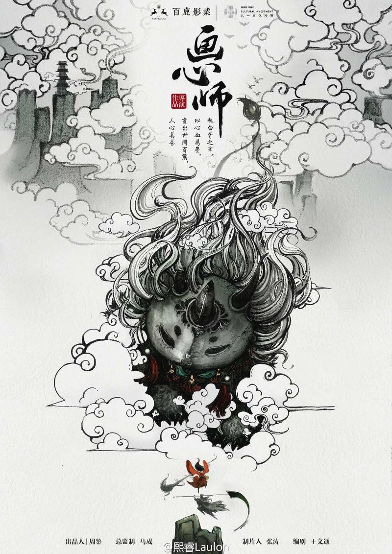 Huan Xin Shi