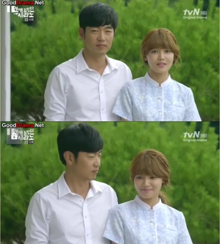 flower boy dating agency love manipulation cyrano Anteriormente conocido como: 꽃미남 연애조작단 / flower boy dating agency / love manipulation: cyrano.