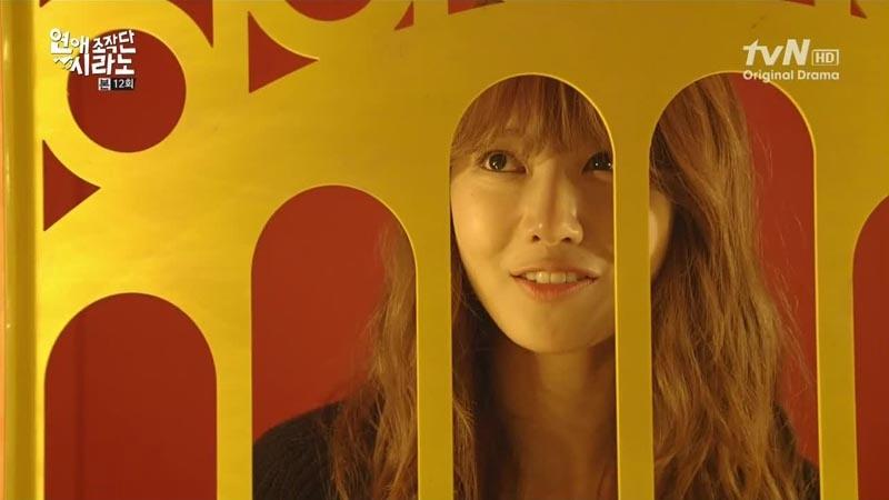 cyrano / flower boy dating agency / 2013 Hong jong hyun --- dating agency: cyrano (tvn / 2013) pinterest explore dating agency, hong jong hyun, and more flower boy dating agency ♥ hong jong hyun as.