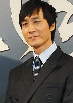 Kim Ku Taek