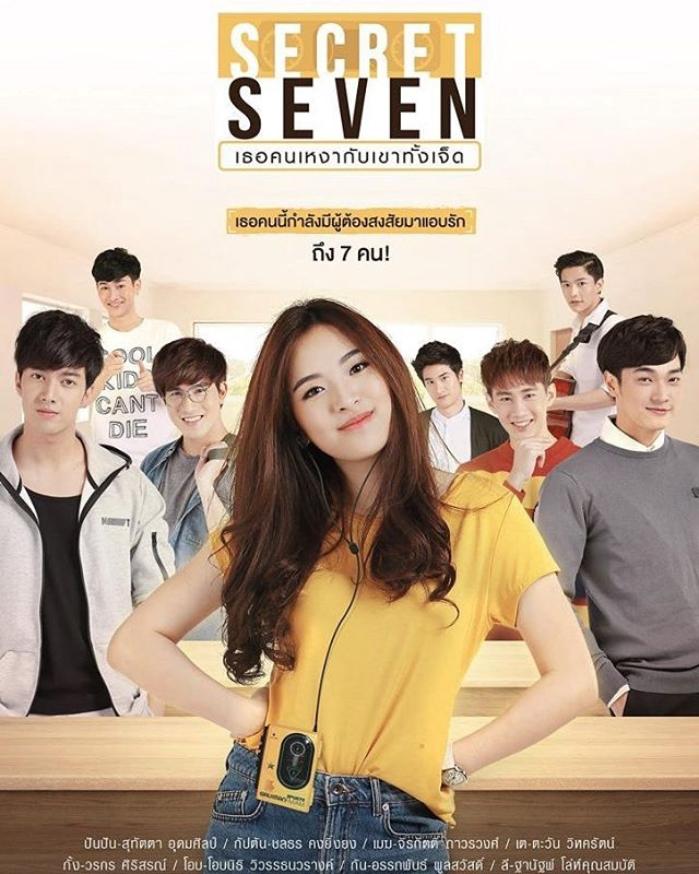 Secret Seven: The Series