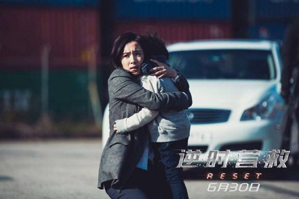 [C-Film] Fatal Countdown: Reset D4vo5g21_873701_f